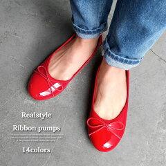 新色&大きいサイズ追加しました♪即納可★(一部予約)【送料無料】Livre(リブレ)/大人可愛い!ビッグリボンパンプス/フラットシューズ/ぺたんこ/バレエ/ラウンドトゥ/スエード/スウェード/ツイード/痛くない/黒/レディース靴/【real/style(リアルスタイル)】