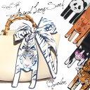 アニマル柄ロングスカーフ リボン ハンドルカバー レディース ツイリースカーフ バッグ 持ち手 取っ手 カバー チャー…