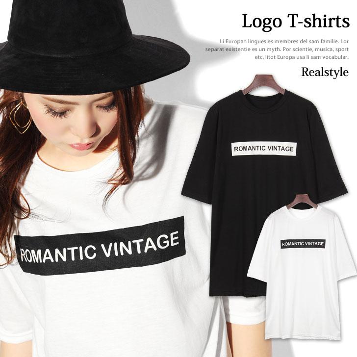 ボックスロゴプリントビッグシルエットTシャツ ロゴ Tシャツ トップス カットソー 半袖 英字ロゴ 英語 メッセージロゴ ビッグサイズ 大きいサイズ レディース カジュアル シンプル チュニック ロング丈 白 ホワイト
