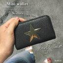 スタープレート付きミニ財布 星型 レディース コインケース 財布 ミニ財布 ウォレット ゴールド 定期入れ パスケース …