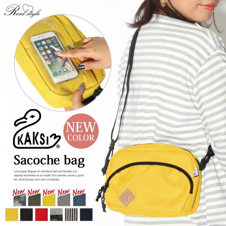 KAKSI カクシ クリアポケット サコッシュバッグ メンズ レディース ユニセックス バッグ 鞄 カバン サコッシュ ショルダーバッグ ポーチ 軽量 スマホポーチ ミニショルダー ブランド 旅行 母の日