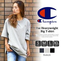 Championチャンピオン7ozヘビーウェイトビッグシルエットTシャツメンズレディースユニセックス大きいサイズ大きめゆったりビックTTシャツブランド半袖無地シンプルアメカジ