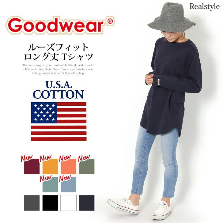 Goodwear グッドウェア ルーズフィット ロング丈 ロングスリーブTシャツ メンズ レディース トップス 長袖 ロンT ロングTシャツ ビッグシルエット カットソー 大きいサイズ