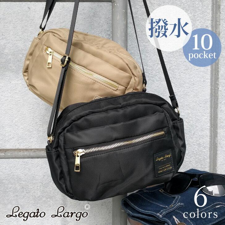 Legato Largo 撥水加工10ポケット ミニショルダーバッグ レディース バッグ 鞄 かばん カバン はっ水 撥水 斜め掛け 肩がけ 軽量 軽い 小さめ シンプル サコッシュ レガートラルゴ 多収納