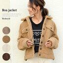 ポケット付きベーシックボアジャケット レディース アウター ジャケット 上着 ボアブルゾン 秋冬 長袖 暖か 温か ショート丈 裏地 ポケット 無地 シンプル ベーシック カジュアル 可愛い 襟付き 軽量 防寒
