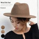 ウールフェルトベーシック中折れハット レディース 帽子 ぼうし フェルトハット フェルト帽 中折れ帽子 秋冬 つば広 …