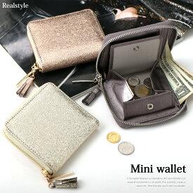 タッセル付き ラウンドファスナー 二つ折り財布 レディース 財布 ミニ財布 極小財布 ミニウォレット カードケース カード入れ コインケース 小銭入れ コンパクト 小さめ 小さい財布 短財布 おしゃれ 2つ折り メール便