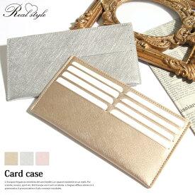 薄型 レディース カードケース フェイクレザー PUレザー カード入れ カード収納 カードホルダー クレジットカード ポイントカード フラグメントケース 財布 長財布 薄い 軽量 軽い コンパクト スリム メール便 送料無料市場