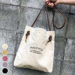 キャンバスロゴミニトートバッグ布バッグサコッシュバッグ肩かけショルダーバッグ
