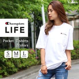 チャンピオン Champion Life ポケット Tシャツ メンズ レディース ポケット付き 半袖 クルーネック 無地 綿100% ゆったり 大きめ 大きいサイズ 刺繍 ロゴ ビッグシルエット ロング丈 メール便 送料無料市場