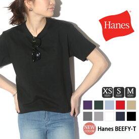 hanes ヘインズ BEEFY-T 半袖Tシャツ 半袖 Tシャツ レディース メンズ ユニセックス 男女兼用 タグレス インナー 無地 シンプル トップス コットン BEEFY ビーフィ KW レディース