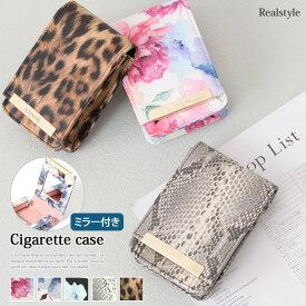花柄 アニマル シガレットケース ボックス シガーケース レディース 20本 ロング boxタイプ タバコケース たばこケース 煙草入れ たばこ 喫煙具 箱ごと ケース 収納 鏡 ミラー 大人 可愛い おしゃれ メール便 送料無料市場