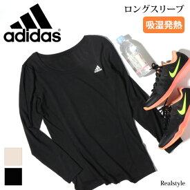 アディダス adidas シーズンインナー ロングスリーブ AP3046 ロングTシャツ レディース トップス カットソー GUNZE グンゼ スポーツウェア スポーツインナー 下着 ランニング ウォーキング メール便