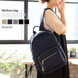 多機能リュックレディースリュックサック背面ファスナー哺乳瓶ママバッグママリュックマザーズバッグデイパッグ撥水はっ水大容量無地おしゃれ軽量出産祝いバッグ鞄かばん大きめ