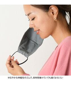 【大きめサイズ】パンチングフラワーレース洗えるコットンマスクレディースファッションマスク立体布マスク洗えるマスクコットンマスクおしゃれ花柄UVケア紫外線対策サスティナブル可愛い女性用メール便