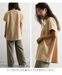 モックネックフレンチラグランTシャツ