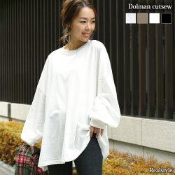 ビッグシルエットコットンドルマンカットソーレディース長袖トップスロンTTシャツ無地ゆったり大きいサイズオーバーサイズシンプルベーシックドロップショルダーコットン100%綿100%秋メール便