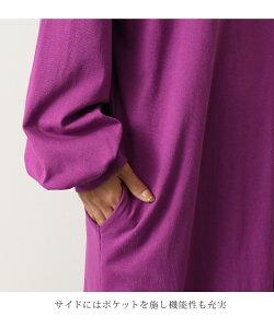 カットオフフリルセーラーコットンロングワンピースレディース秋長袖ゆったり大きめ大きいサイズオーバーサイズマキシ丈ロング丈カットソーワンピースTシャツ無地マキシワンピースセーラーカラー