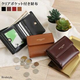 ジョエット JOUET ガラス合皮 ミドル財布 レディース 財布 サイフ さいふ 二つ折り 2つ折り おしゃれ かわいい 可愛い 上品 コンパクト 札入れ カード入れ 小銭入れ ギフト プレゼント 小さい財布 メール便