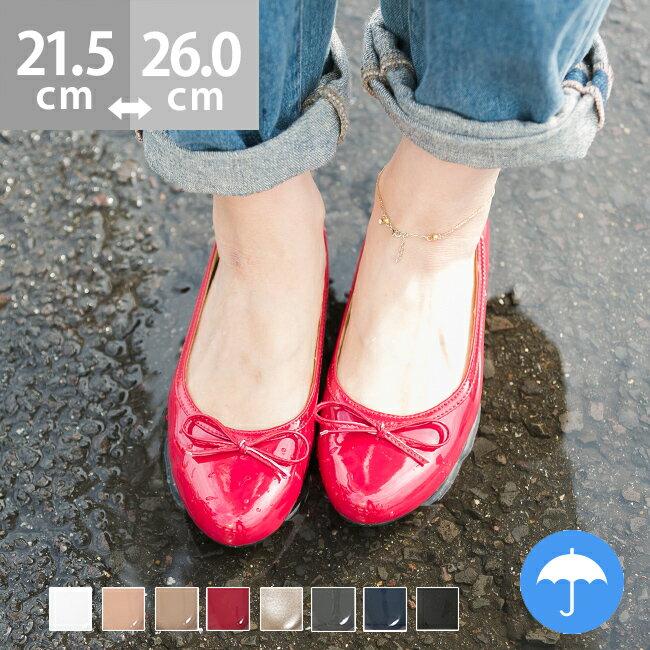 【10%OFF SALE!】送料無料 リボン デザイン 撥水 レインシューズ レディース パンプス 靴 バレエ ラウンドトゥ 黒 紺 エナメル ローヒール バレエシューズ ペタンコ ぺたんこ フラット レイン レインパンプス 雨靴 フラットシューズ 大きいサイズ