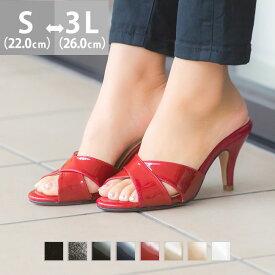 エナメル ハイヒール ミュール サンダル レディース 小さいサイズ 大きいサイズ a|靴 歩きやすい 黒 赤 美脚 オープントゥ レディースサンダル スエード ヒール 8センチ ネイビー