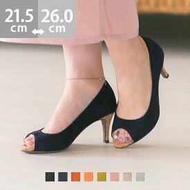 在庫限り 送料無料 オープントゥ コルク ハイヒール パンプス 痛くない 黒 結婚式 ブラック レディース新作新 美脚 アウトレットシューズ|パーティー ヒール 靴 スエード 歩きやすい 小さいサイズ 大きいサイズ 可愛い レディース靴 お呼ばれ
