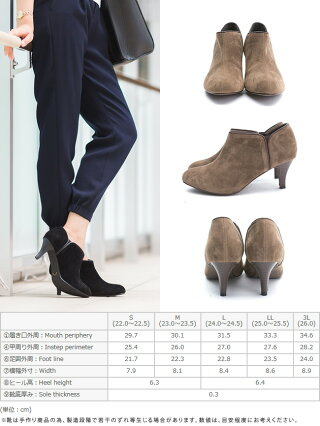 【一部予約】送料無料バイカラーサイドゴアブーティー大きいサイズ歩きやすいスエードスムース|黒ブーティ小さいサイズアンクル丈靴疲れにくいショートブーツ|アウトレットシューズレディースシューズレディースサイドゴアブーツショートブーツ