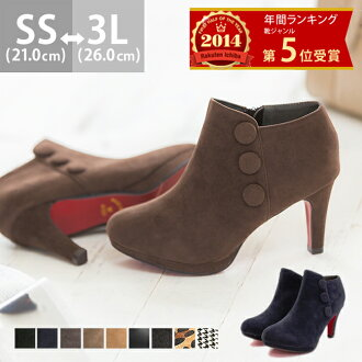 Round button suede red sole beauty leg  booties[8.0cm heel]/low heel/short boots/spring/easy walk/women/thick heel/wedge/black/autumn-winter 2014 item /small size/large size/outlet shoes