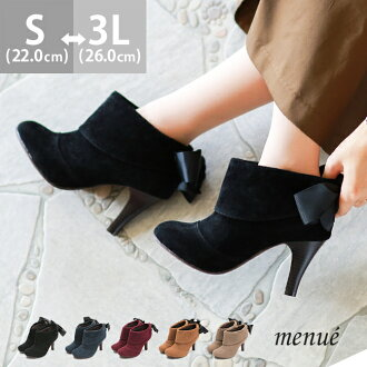 1/9 9:59 マデ 2,990 yen grosgrain back ribbon velour-like booties walk targeted for 5,580 yen with two pairs by coupon bundling and size bootie high-heeled shoes ankle boots Lady's suede | which breathes it, and is big Boots short black ssa which suede clo