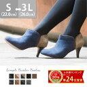 【SALE】送料無料 GINGER Mirror 掲載! バイカラー サイドゴア 大きいサイズ 歩きやすい スエード スムース 黒 ブーティ 小さいサイズ 靴 ...
