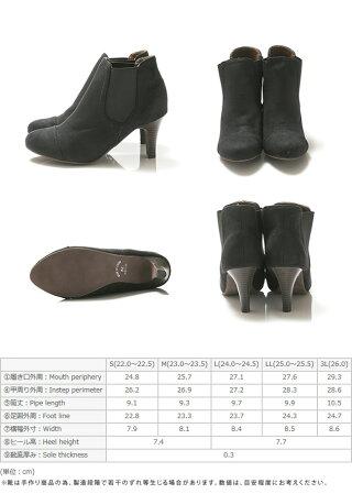 ストレートチップサイドゴアブーティ歩きやすいレディース黒スムースヒールブーツ履きやすいショートブーツブラック大きいサイズ2016秋モデル
