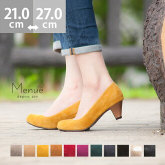 [standard]Two Type Of Heels Smoothly Suede  Pumps[round toe 5cm heel)]/thick heel/wedge sole/no painful/black/autumn-winter 2014 item /small size/large size/outlet shoes cute Japan