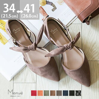 ◆The size shopping marathon that the reservation product ◆ pointed toe ribbon design in heel former strap pumps low heel strap shoes wedding ceremony red black 2017 fall and winter new work lady's size that dresses stylishly, and is big not to come off w