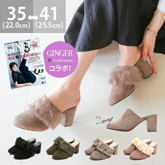 ◆2way suede sabot Lady's sandals heel mule oar season walk with reservation product ◆ soft and fluffy fur breathe it, and a new work is not worn-out in autumn black heel high-heeled shoes large heel 2way 2017; is comfortable to walk in