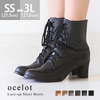 [standard]Lace-up plane short boots[6.0cm heel] /women/black/short boots/autumn winter item /small size/large size/outlet shoes cute Japan