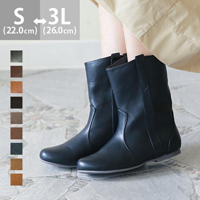 送料無料 ショート ペコスブーツ レディース ショート 大きいサイズ 黒 ショートブーツ スエード 靴 痛くない ブーツ 冬 スウェード おしゃれ ブラック レディースブーツ アウトレットシューズ