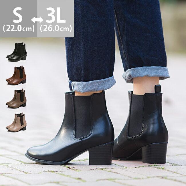 送料無料 5cmヒール サイドゴア ショートブーツ レディース ヒール 大きいサイズ 黒 サイドゴア ショート ブーティ 美脚 menue メヌエ アウトレットシューズ マニッシュシューズ 靴 小さいサイズ サイドゴアブーツ