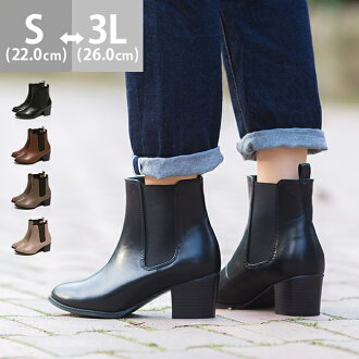 1/9 9:59 マデ 3,499 yen 5cm heel side Gore bootie Lady's heel big size black side Gore short booties beauty leg menue メヌエアウトレットシューズマニッシュシューズ shoes small side Gore boots ssa which is targeted for 5,580 yen with two pairs by coupon bundling