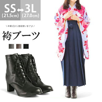 Retro style lace up  Hakama boots [7.5cm heel] /women/black/spring-summer 2015 new item/small size/large size/outlet shoes