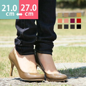 ラウンドトゥ エナメル ピンヒール パンプス 大きいサイズ 痛くない 黒 ピンクベージュ|アウトレット シューズ レディース ラウンド ヒール 靴 赤 結婚式 ハイヒール フォーマル フォーマルパンプス 小さいサイズ