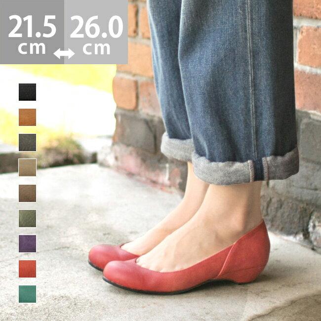 【在庫限り】ラウンドトゥローヒールパンプス[3cmヒール] 痛くない パンプス 黒 赤 ローヒール 巻きヒール 小さいサイズ 大きいサイズ レディース 靴 ラウンドトゥ ラウンド ヒール 歩きやすい ラクチン フラットシューズ 結婚式 フォーマル
