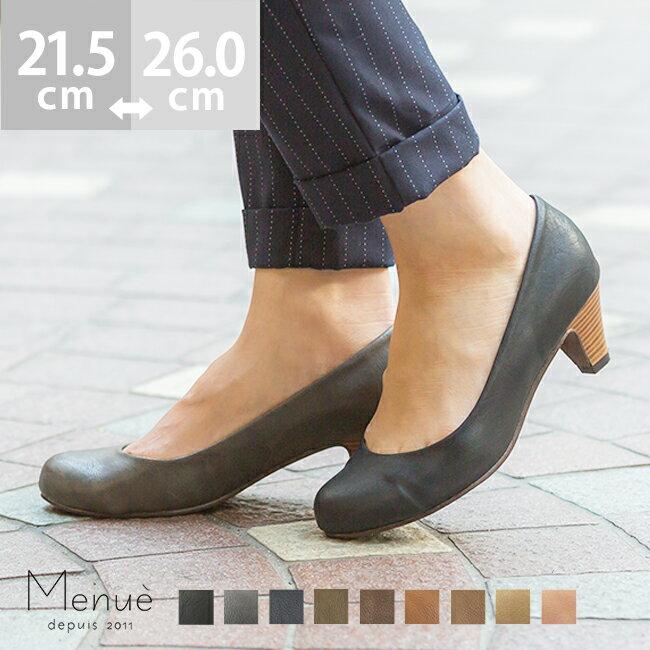 ラウンドトゥ ミドルヒール パンプス レディース 小さいサイズ 大きいサイズ 黒 痛くない コーンヒール 靴 1010シリーズ 太ヒール ブラック グレー ベージュ オフィス 歩きやすい ラウンド フォーマル 結婚式 お呼ばれ