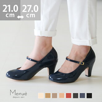 Enamel strap pumps [round toe 7cm heel] /no painful/black/strap heel/wedding/outlet shoes/women/spring-summer 2015 new item/small size/ large size cute Japan