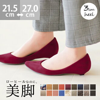 """No pain! Pettanko Tan's the cute legs adult volume heel pointy toe pumps «courier only» 2016 winter suede Tweed cloth smooth walkable """"painless low heel black"""