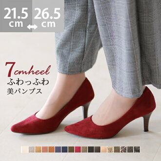 A big size Lady's 7 centimeters enamel walk not to come off that do not have a pain in stack-like 7cm heel finest のふわっふわ beauty pumps breathe it, and is going to usually send it out in 408 series pointed toe high-heeled shoes pointed shoes pumps suede bl