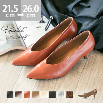 A black black 5cm wedding ceremony white stylish office walk not to come off that do not have a pain in pointed toe V カットシンプルシューティ breathe; is a new work in autumn レディースポインテッドトゥミドルヒールシューティブープス 2017