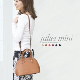 juliet-mini