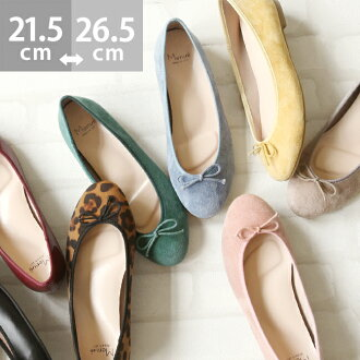 I am going to send out the size that the size that マデ 2,699 yen ballet shoes pumps Lady's black ヒールシルバーレオパード 22.5 flattie ぺたんこ shoes low heel ribbon has a big is small on about April 20 comfortable to walk in when the lady's black which does not have a p