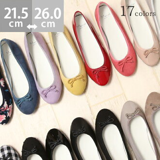 I am going to usually send out lady's flat suede enamel ぺたんこ ペタンコ comfortable to walk in which can run where I do not have a pain in size pumps which basic ballet shoes flattie ballet pumps flattie black has a big in the small size shoes low heel end of