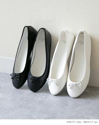 送料無料定番バレエシューズフラットシューズバレエパンプスフラットシューズ黒大きいサイズパンプス痛くないレディース走れる歩きやすいフラットスエードエナメルぺたんこペタンコ小さいサイズ靴ローヒール